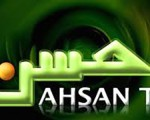 Ahsan TV Indonesia Logo