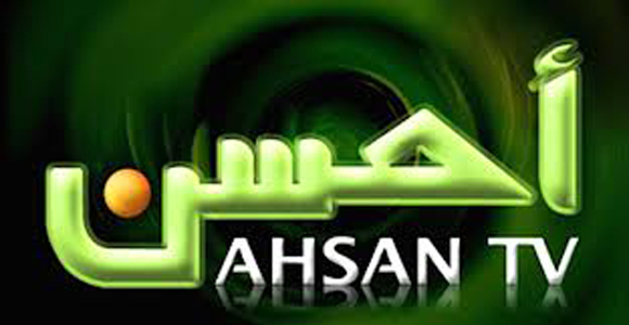 Ahsan TV Streaming Indonesia